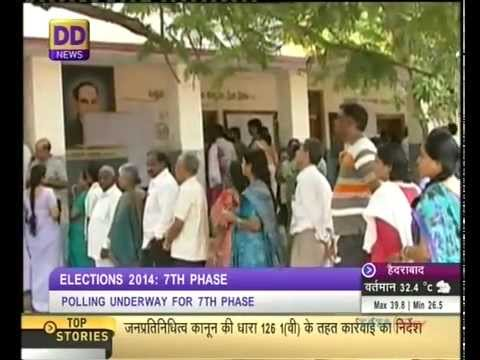 Seventh phase of the Lok Sabha elections took place