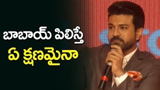 Any Time I Am Ready To Do Campaign For JANASENA Says Ram Charan | Filmylooks