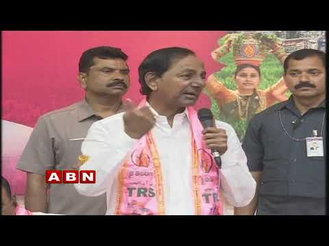 TRS,Opposition Parties To Take Credit for AIIMS Approval In Bhongir | Inside
