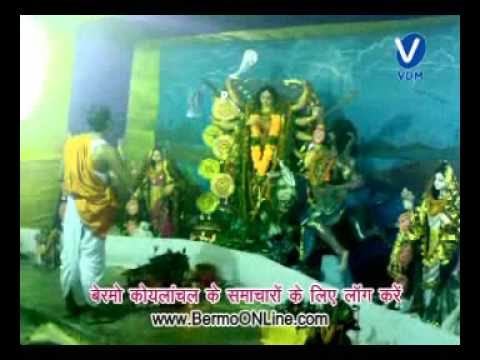 Durga Maa Ki Aarti   Part 2   Sunday Bazar   Bermo Koylanchal...