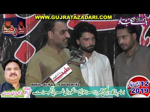 Zakir Ghulam Abbas Sadfi | 12 April 2019 | Mangowal Gujrat || Raza Production