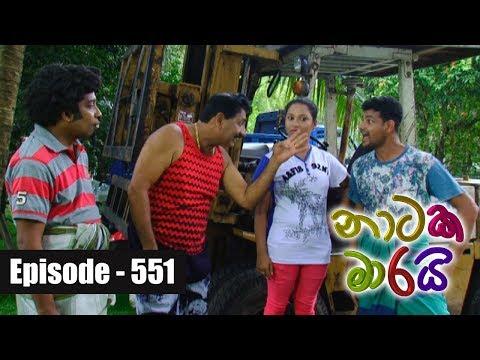 Naataka Maarai -  Ep 551|  Sapatak Neweni Vipatak ( 03 - 08 - 2017 )