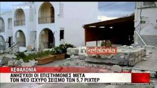 VIDEO FOOTAGE - NEW STRONG M6.1 QUAKE CAUSES MORE DAMAGE TO KEFALONIA ISLAND GREECE 3/2/14