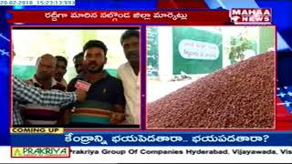 Face To Face With Lentils  Farmers Struggle in Nalgonda Market Yard