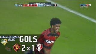 Gols - Sport 2 x 1 Joinville - Copa do Brasil 2017