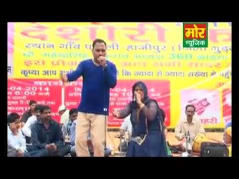 Vachno Me Gaya Haar, Mor Music Company,manju Sharma, Patli Gurgaon video