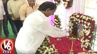 CM KCR Pays Tributes To His Sister Leelamma At Alwal | Hyderabad