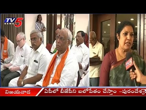 Daggubati Purandeswari on BJP Political Strategy in AP | Vijayawada | TV5 News