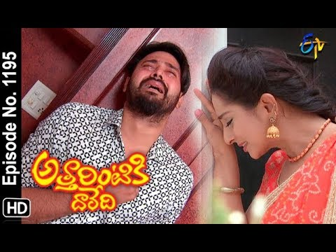 Attarintiki Daredi | 3rd  September 2018 | Full Episode No 1195 | ETV Telugu