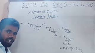 NUMBER SYSTEM PART7 FOR S.S.C(C.G.LT1,T2,C.H.S.L,M.T.S)RAILWAY AND ORTHER COMPTETIVE EXAM BY:k Kumar