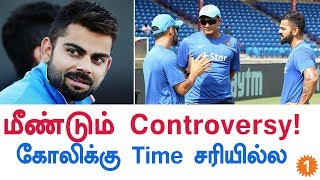 Controversy! Virat Kohli Deletes Tweet Welcoming Anil Kumble - Oneindia Tamil