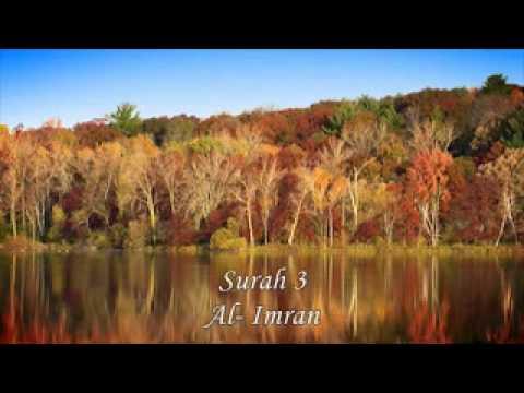 Quran Surahs 1-4 Sheikh Sudais and Shuraym with english audio translation