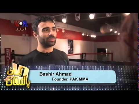 Kahani Pakistani - American Hobbies