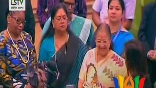 Speaker Sumitra Mahajan inaugurates two-day BRICS Women Parliamentarians' Conference in Jaipur