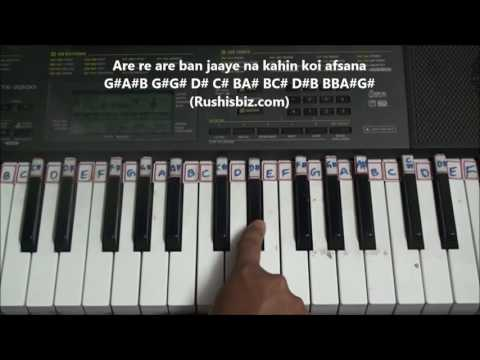 Are Re Are Ye Kya Hua (Piano Tutorials) - Dil tho Pagal Hai