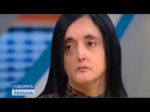 Трагедия женщины-птицы (полный выпуск) | Говорить Україна