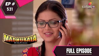 Madhubala - ??????? - 25th March 2014 - Full Episode(HD)