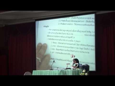 ติว(1) โอเน็ตสังคม ม.6 ครูกัลยาณี สุนมานพ และครูเบญจมาศ เจิมจอหอ โนนสูงศรีธานี