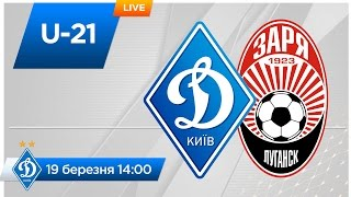 Динамо Киев до 21 : Заря Лг до 21