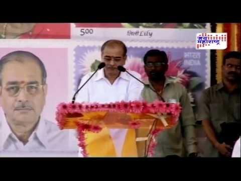 Nirupan By Sachin Dharmadhikari video