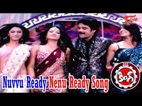 Nuvvu Ready Nenu Ready Song | King Movie Video Songs | Akkineni Nagarjuna | Trisha video