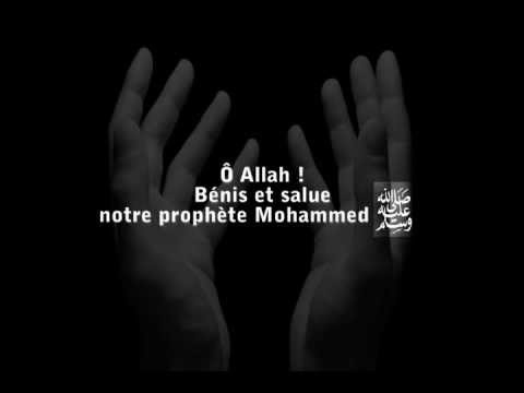 Du'a Al Qunut - Sheikh Saud Al-shuraim - Traduction Française video