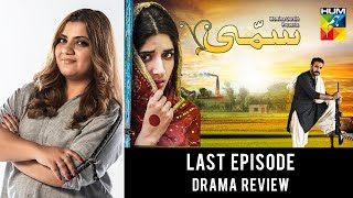 The Review with Mahwash - Sammi, last episode.