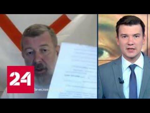 Оппозиционер Мальцев уверяет, что сбежал из России из-за уголовного дела