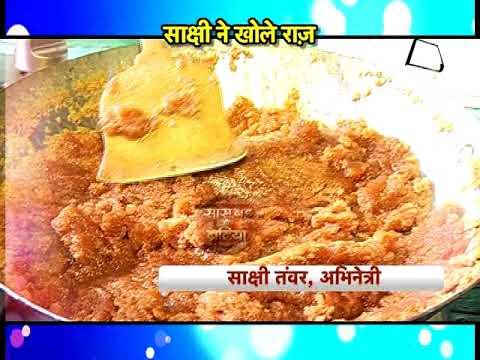 Sakshi Tanwar 's kitchen secrets thumbnail