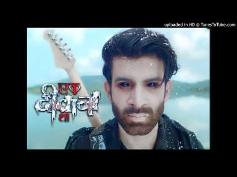 Ek Deewaana Tha - Title Theme (Version 2)