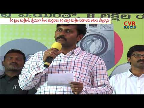 Minister Adinarayana Reddy Inaugurates Vegetable Market In Jammalamadugu | CVR News