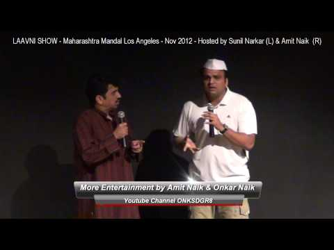Marathi Comedy by Sunil Narkar & Amit Naik - Stage show at Los...