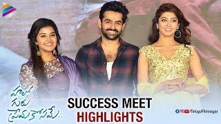 Hello Guru Prema Kosame Success Meet Highlights | Ram | Anupama Parameswaran | Telugu FilmNagar