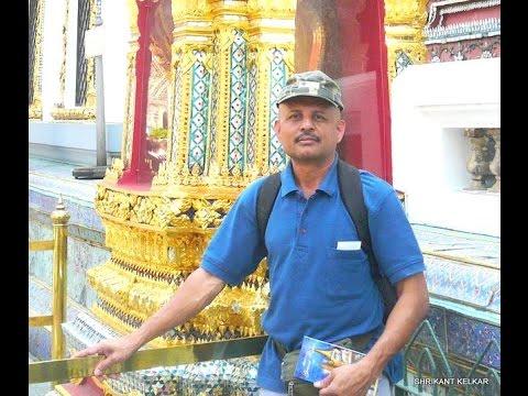 Thailand Sightseeing (SHRIKANT MADHAV KELKAR)