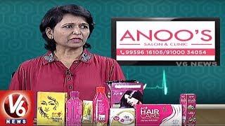 Treatment For Unwanted Hair Problems | Anoo's Salon & Clinic Services | Good Health | V6 News