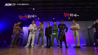 iKON Funny Collect Paper Game 😂