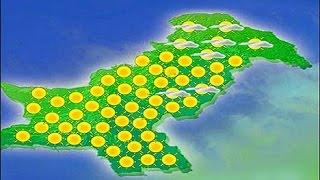 Download Ary News Headlines 17 October 2015  - Pakistan Weather Report 3Gp Mp4