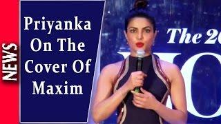 Latest Bollywood News - Priyanka The Hottest Woman Of The Decade - Bollywood Gossip 2016
