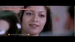 Good Bad & Ugly - Meghana Raj Hot Scene in Good Bad & Ugly