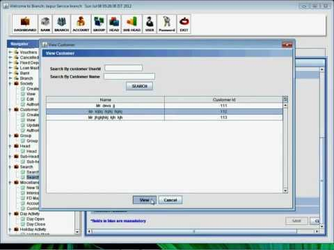 Bank Management Software - B R Softech