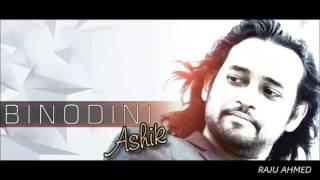 Ashik New Song 2016 - Amar Pran Jai Pran Bondhu Bihone -