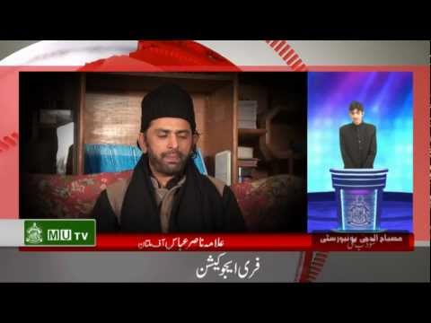 Allama Nasir Abbas Multan Interview (exclusive) With Shauzab Ali video