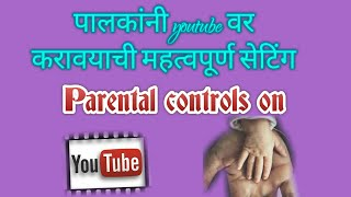 parental control youtube