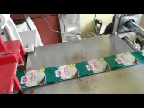 Fow Wrap Machine manufacturer V,K.Engineering and company coimbatore