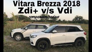 Maruti Suzuki Vitara Brezza 2018 Zdi+ v/s Vdi Comparison Review Interior and Exterior