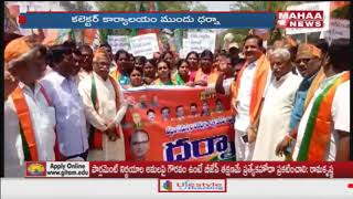 BJP Held Rally In Mehabooba Nagar, Demands G.O 69