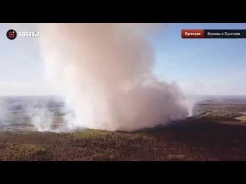 Взрыв снарядов в Пугачево в Удмуртии