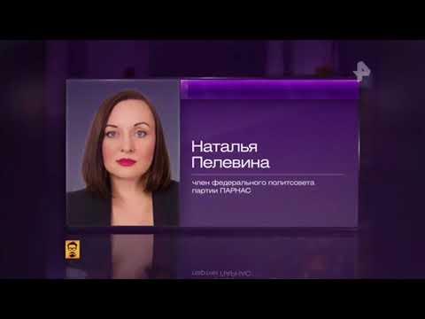Добров в эфире - 25.02.2018 - США и выборы Президента в России