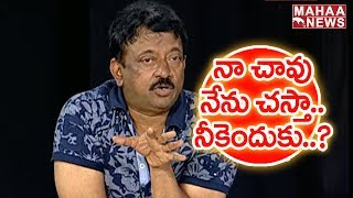 RGV about his Mobile History | Women Leading in Watching P*rn |#GodSexandTruth| #PrimeTimeWithMurthy