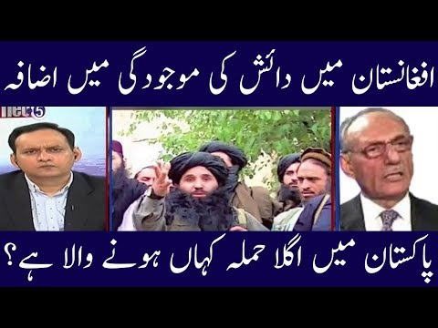 Situation Getting Worst For Pakistan | Neo News thumbnail